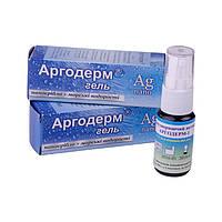 Аргодерм-гель