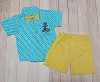 Нарядный летний костюм для мальчика с бабочкой