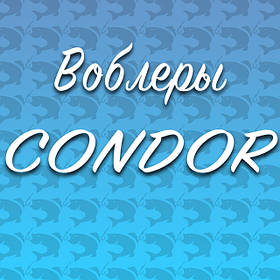 Воблер Condor Lucky Strike