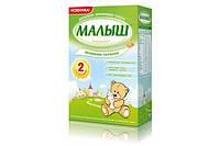 Молочная смесь Малыш 2, 320г