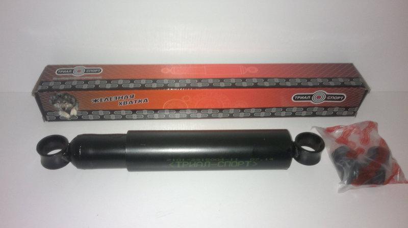 Амортизатор ВАЗ 2101-2107 Триал-Спорт задний