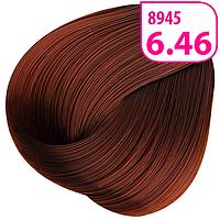 Faberlic Стойкая СС крем-краска для волос с маслом амлы и аргинином тон 6.46 Темный блондин медно-красн Krasa арт 8945