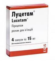 Луцетам раствор д/ин., 200 мг/мл по 15 мл (3 г) в амп. №4