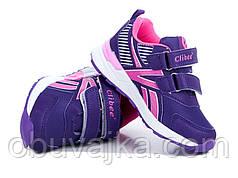 Детские кроссовки от производителя Glibee(25-30)