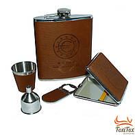 Мужской подарочный набор -портсигар, фляга с кожаной коричневой вставкой