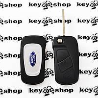 Корпус выкидного автоключа для Ford (Форд) 3 кнопки