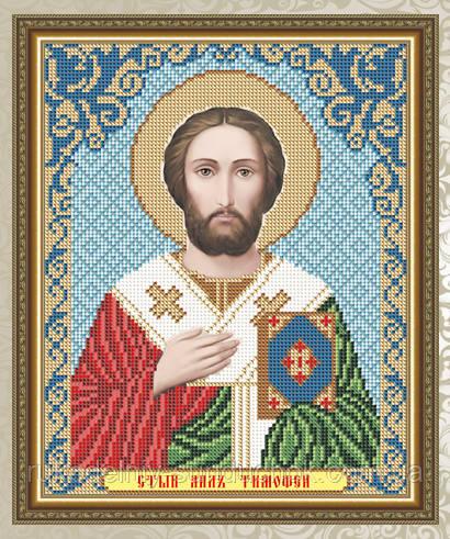 VIA4106. Святой Апостол Тимофей