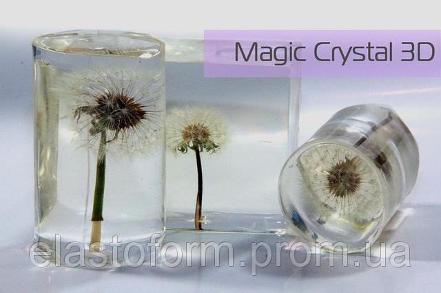 Прозрачная эпоксидная смола Magic Crystal 3D Меджик Кристал для украшений и декора (уп. 800 г, основа+отв.)