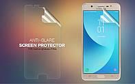 Защитная пленка Nillkin для Samsung Galaxy J7 Max матовая