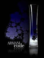Духи женские Armani Code  Giorgio Armani  50мл