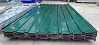 Профнастил кровельный  ПК-20 зеленый толщина 0,35-0,40мм размер 1,5 Х1,15м