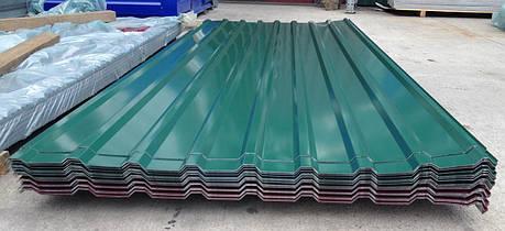 Профнастил кровельный  ПК-20 зеленый толщина 0,40мм размер 1,5 Х1,15м, фото 2