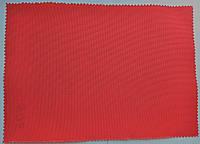 Ткань тентовая акрил  Красный 505