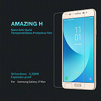 Защитное стекло Nillkin Anti-Explosion Glass для Samsung Galaxy J7 Max