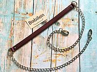 Ручка-цепочка для сумки (эко-кожа), бордо