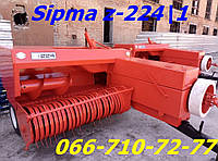 Пресс-подборщик sipma z-224\1 б\у из ЕС