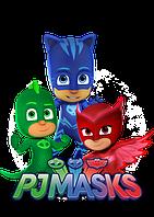 Герои в масках PJ Masks