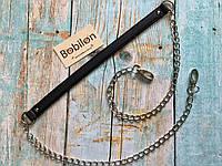 Ручка-цепочка для сумки(эко-кожа), черная