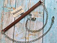 Ручка-цепочка для сумки(эко-кожа), коричневая
