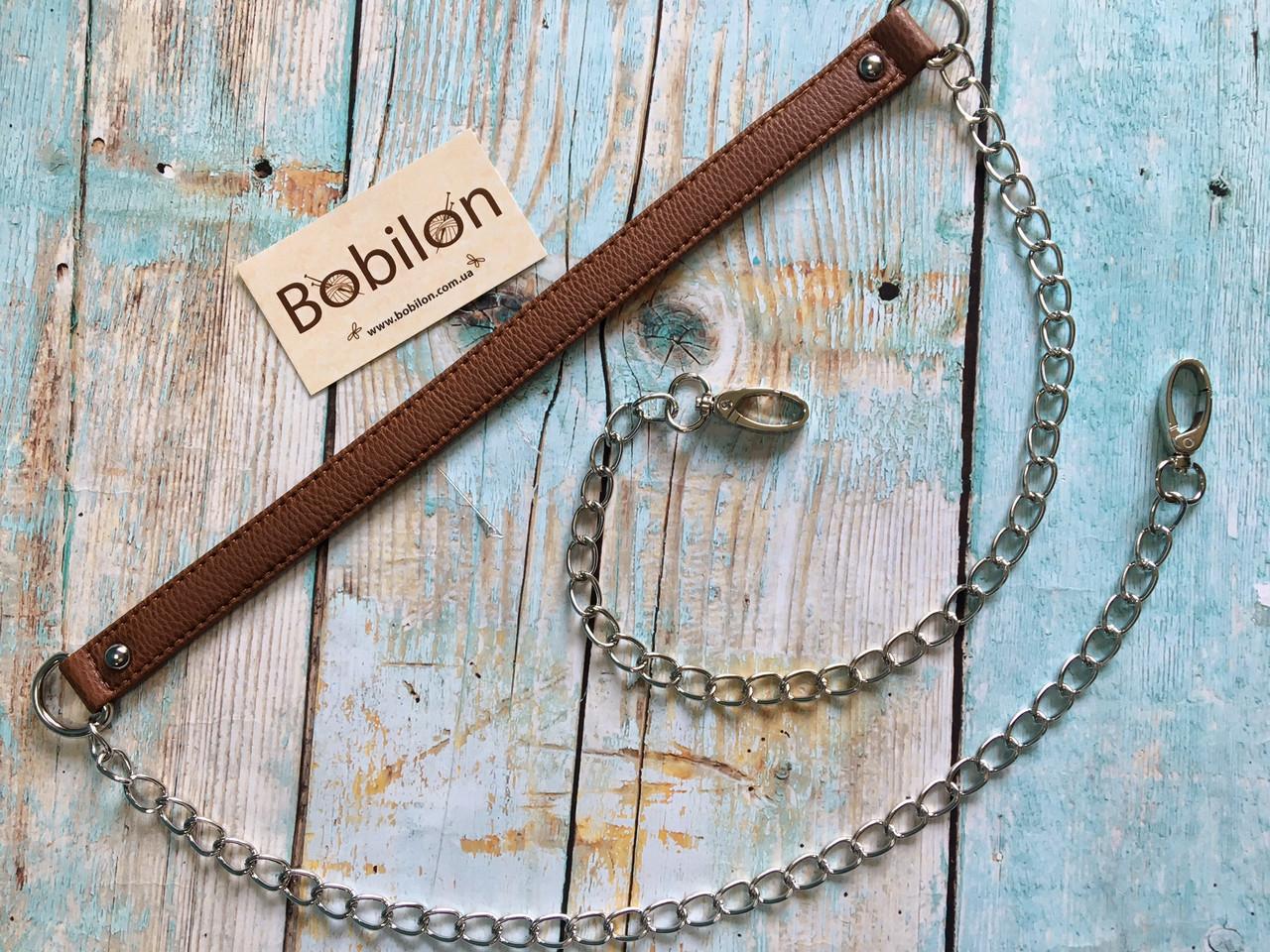 33a5de98eec7 Ручка-цепочка для сумки(эко-кожа), коричневая, цена 170 грн., купить в  Харькове — Prom.ua (ID#630902892)