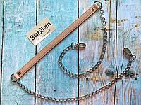 Ручка-цепочка для сумки(эко-кожа), пудра