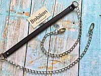 Ручка-цепочка для сумки(эко-кожа), шоколад