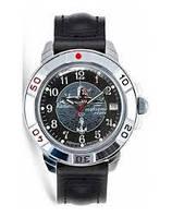 Мужские часы Восток Командирские 431831