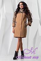 Женское бежевое пальто больших размеров (р. 44-60) арт. 971 Тон 40