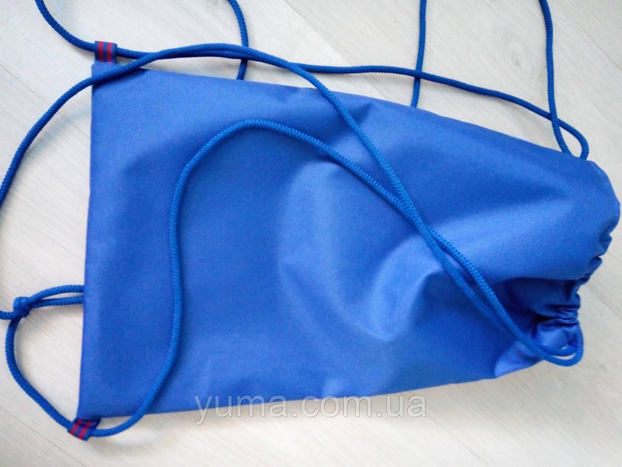 Рюкзак для сменной обуви на шнурках однотонный синий