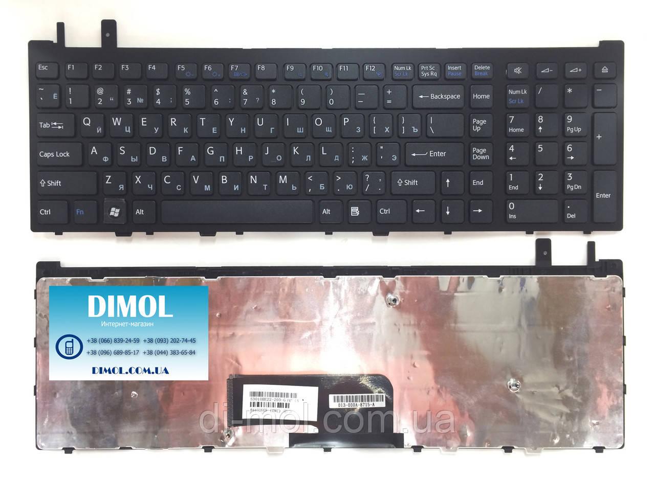 Оригінальна клавіатура для ноутбука Sony Vaio VGN-AW series, black, ua