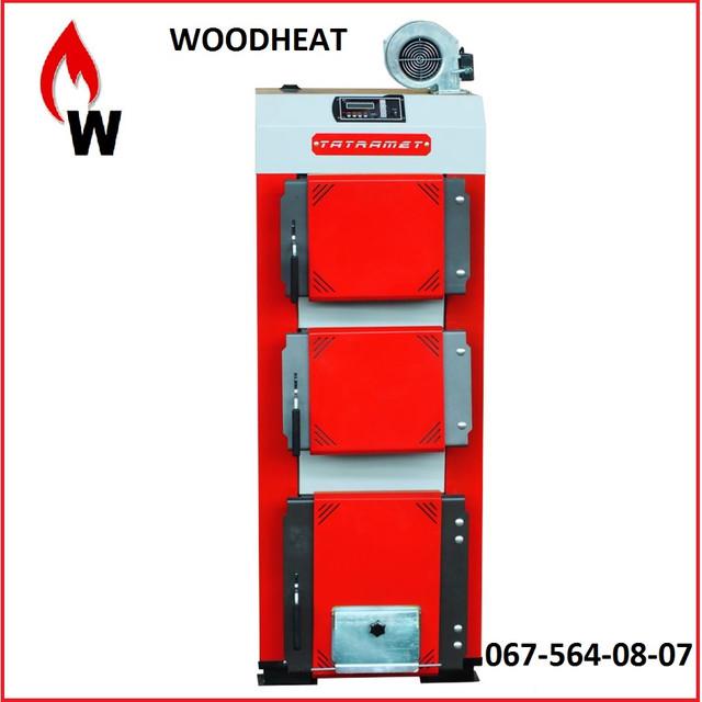 Котлы длительного горения TATRAMET SPARTAK Uni 12-60 кВт