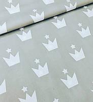 Хлопковая ткань польская короны белые крупные на сером