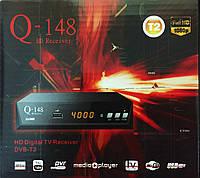 Тюнер Т2 Q-148