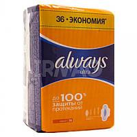"""Прокладки """"Always"""" Ultra Normal 4к 36шт/-330/12"""
