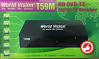 Т2 ресивер World Vision T59м