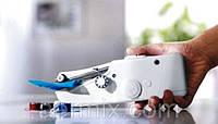 Ручная швейная машинка - Handy Stitch - автономная, компактная, швейная мини-машинка