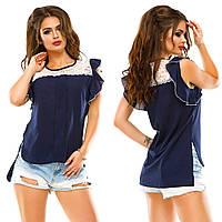 Блузка из креп-шифона с кружевом. Блуза купить. Блузка интернет. Женская рубашка. Блузка интернет магазин.