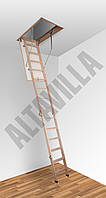 Чердачная лестница Altavilla деревянная 110 х 80, высота 280 см ( не утеп)