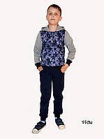 Кофта бомбер детская с капюшоном тёплая