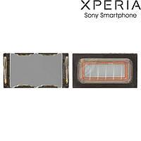 Динамик (speaker) для Sony Xperia Z5, оригинал