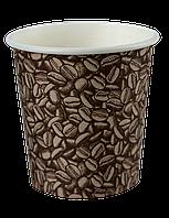 Бумажные стаканы для горячих напитков с одинарными стенками/Стандартный дизайн 0.2