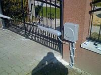 Бесшумная автоматика для ворот Nice Wingo 3524 KCE, фото 1