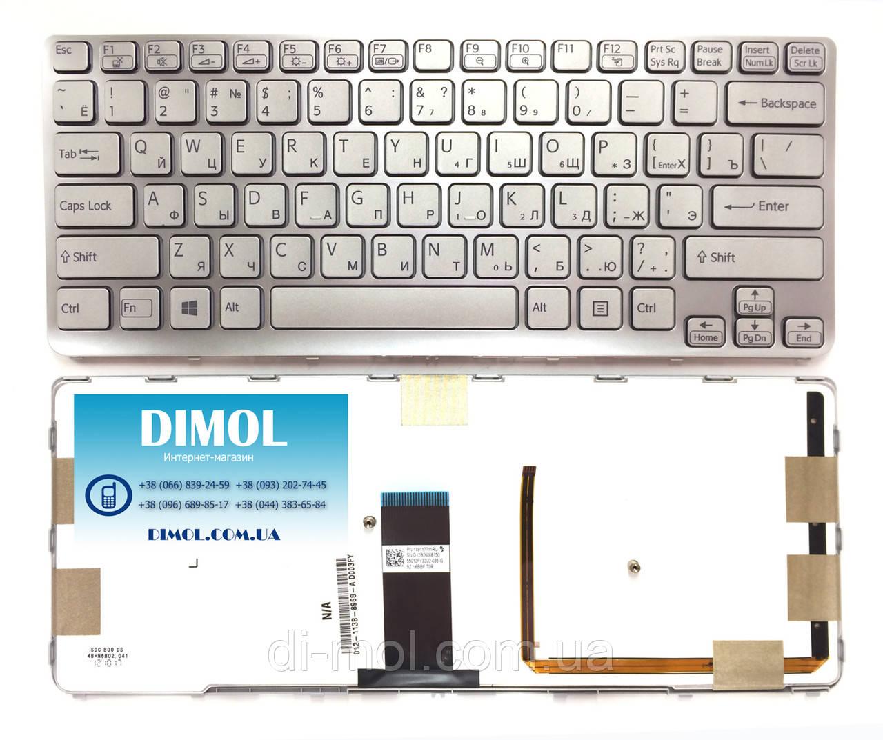 Оригінальна клавіатура для ноутбука Sony Vaio E14, SVE14 series, ru, silver, підсвітка