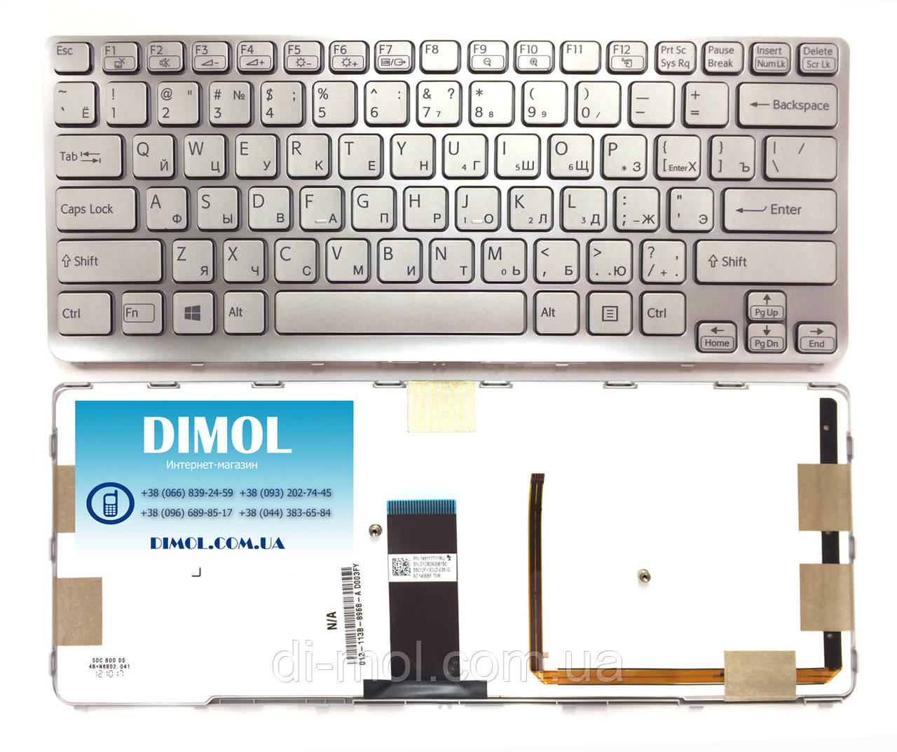 Оригинальная клавиатура для ноутбука Sony Vaio E14, SVE14 series, ru, silver, подсветка