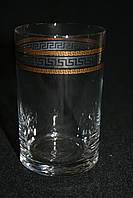 Набор стаканов  Labirynt