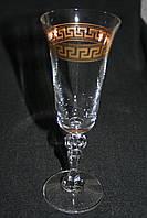 Бокалы для шампанского Grecja