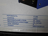 Зварьвальний апарат GERRARD MMA-250