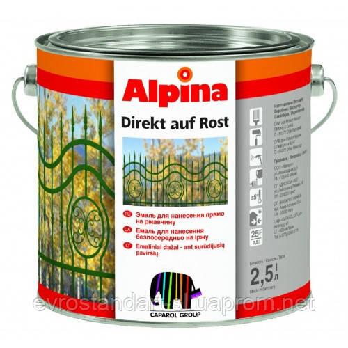 Грунт-эмаль Direkt auf Rost зеленый 2,5 л Alpina