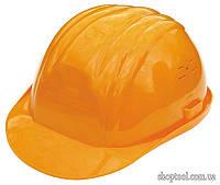 Каска оранжевая (строители) 81-1002