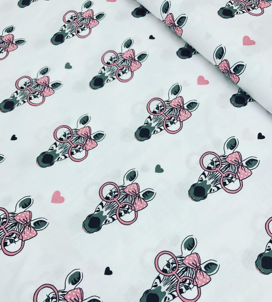 Хлопковая ткань польская зебры в розовых очках на белом №621